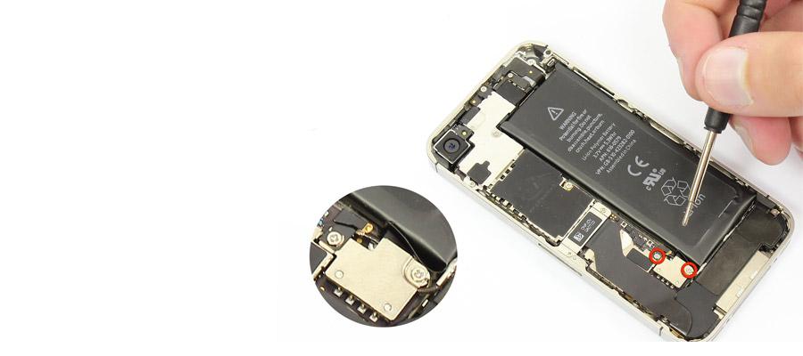 batterie de son iphone 4